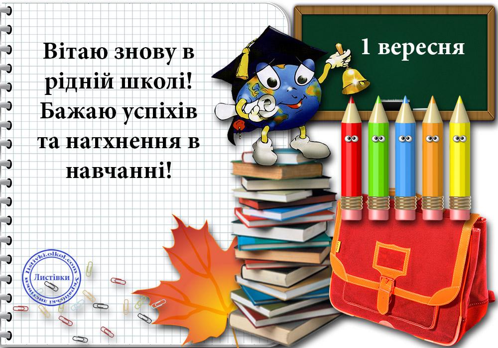 КНВК №30 м. Кременчук - Головна сторінка